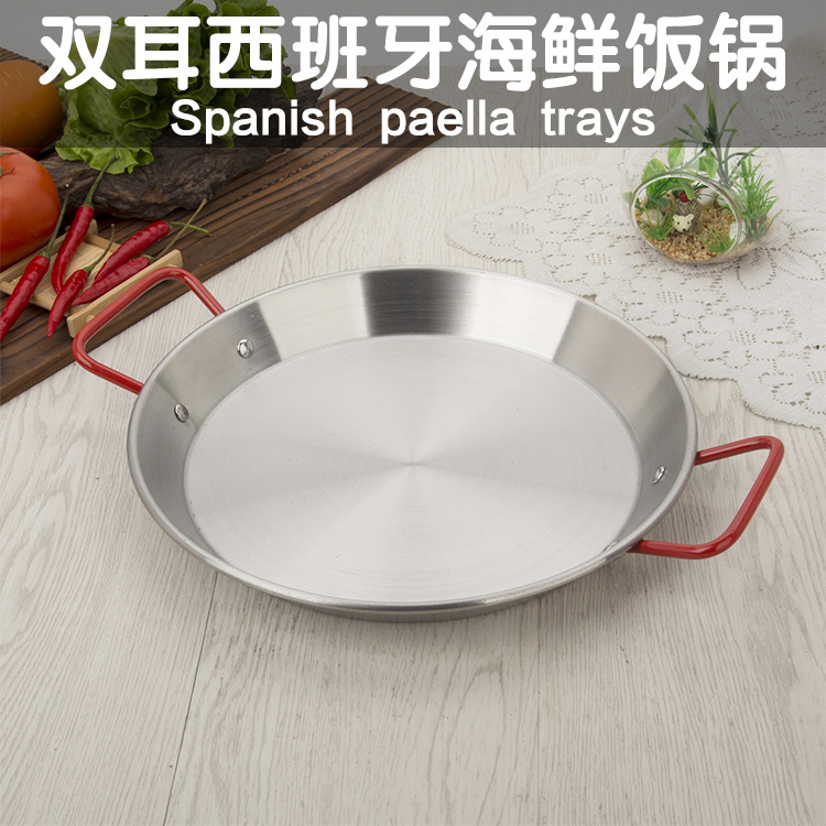 Stainless Steel Spanish Seafood Rice Cooker Paella Pan Double Ear Cheese Cooker Saucepan Korean Fried Chicken Frying Dish