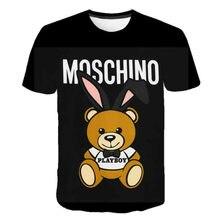 2021 novel Summer Boys and girls cartoon animation cool cute bear 3D printing short sleeve, super fashion cute T-shirt, leisure