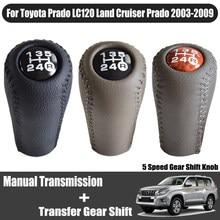 Ручка переключения передач, рычаг переключения передач для Toyota Prado LC120 Land Cruiser Prado 03-09, 5 скоростей