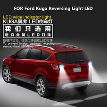 FOR Ford Kuga Reversing Light 2013-2018 LED 9W 5300K T15 Retirement Auxiliary Refit