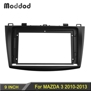 9 Inch Radio Fascias for MAZDA 3 2010-2013 Double Din Frame Auto Stereo Panel Dash Installation Refitting Trim Kit GPS DVD Bezel(China)