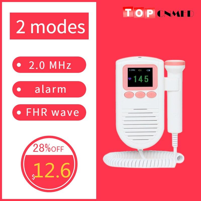 2 modes Large Color display Fetal Doppler Portable ultrasound fetal heart monitor 2MHz probe Alarm Function & FHR Curve(China)