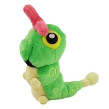 20 см Милая гусеница плюшевая игрушка Зеленый червь метапод чучело Кукла Мягкие игрушки подарок на день рождения