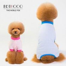 BDTHOOO хлопковая одежда для собак ves футболка для собак Одежда для собак Футболка для маленьких собак в полоску