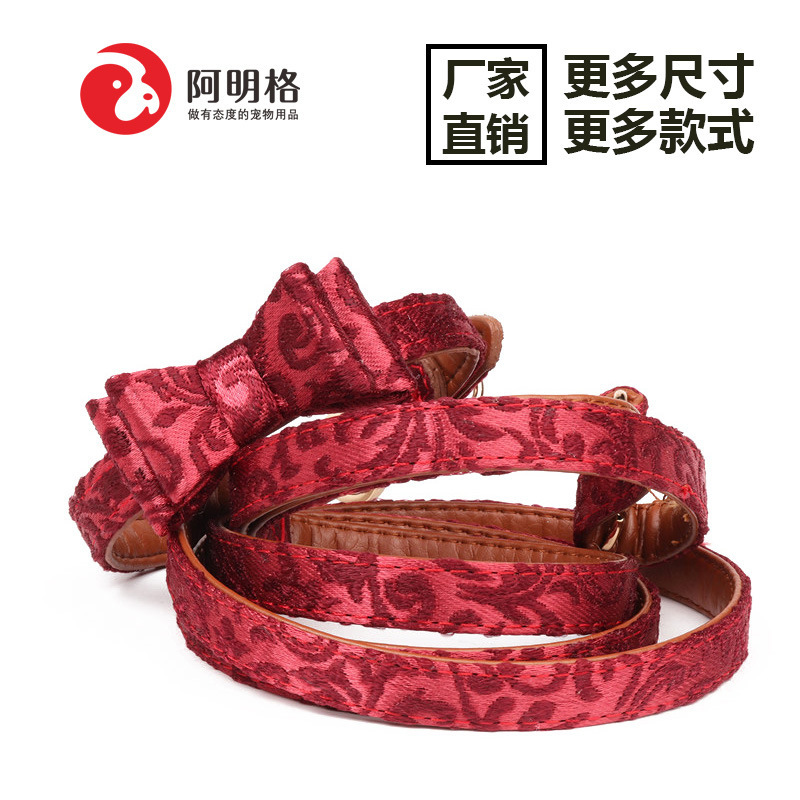 Jin Jie Te New Style Decorative Pattern Pet Bow Neck Ring Dog Rope Pet Traction Rope