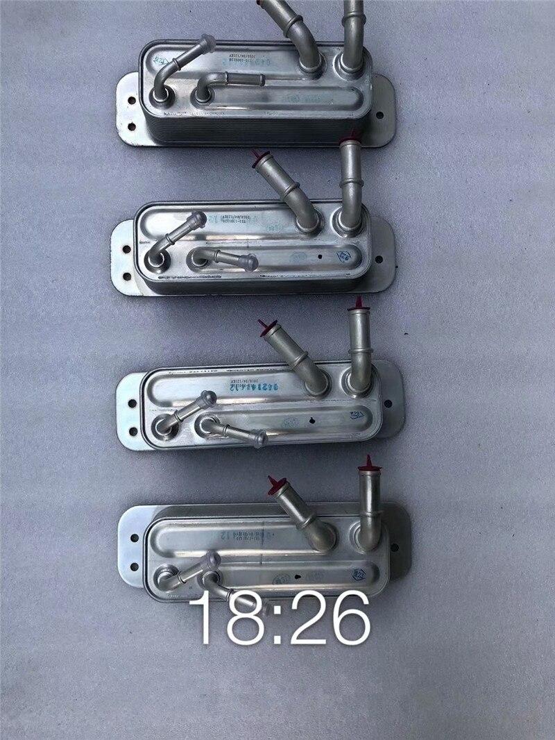 1 pièces refroidisseur D'huile ajustement pour chery tiggo3 E4G16 moteur T11-1301120