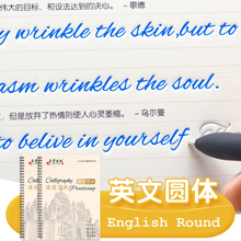 3D круглый английский многоразовые ПАЗ каллиграфии тетрадь стираемое Pen учить взрослых искусство написания книг школа&офис supplis