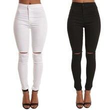 Pure White Jeans Mulher Jeans Rasgado Buraco Longas Jeans Casual Fino Sólido Preto Zippers Sexy Skinny Calças Calças Diárias Джинсы