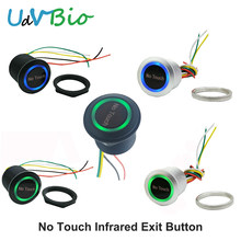 DC12V 24V Optional Waterproof Contactless No Touch Exit Button Induction Type Door Release Sensor Switch for Access Control
