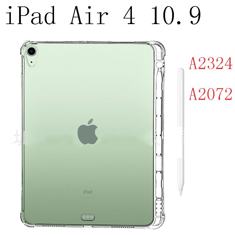 iPad Air 4 White Transparent TPU Soft Shell For iPad Air 4 10 9 Case 2020 Back Silicone Tablet Cover