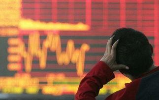新手做股票什么时候入场合适