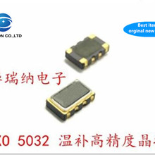 5pcs 100% new and orginal crystal patch temperature compensation TCXO 5032 5X3.2 13MHZ 13M 13.000MHZ high precision imported