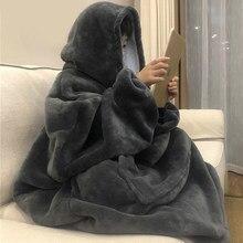 Wearable Blanket Giant Oversize Hoodie Sweatshirt Women Sweat Hooded Winter Bathrobe Blanket Sherpa Fleece Outwears