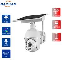 4G SIM Card protezione di sicurezza telecamera LTE 1080P IP WIFI Wireless Smart Home CAM 8W pannello solare batteria visione notturna esterna