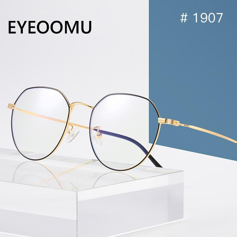 Купить очки солнцезащитные для мужчин и женщин винтажные оптические