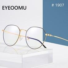 Очки солнцезащитные для мужчин и женщин винтажные оптические