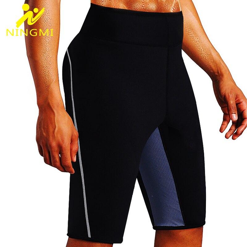 NINGMI adelgazamiento Pantalones de deporte de los hombres de Legging de Suarna Shaperwear alta cintura entrenador cuerpo delgado bragas de Control remodelantes ropa deportiva