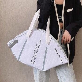 Новая модная женская большая сумка для покупок, Холщовая Сумка через плечо, сумка для домашнего хранения