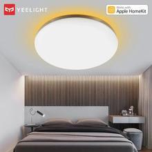 Новый Йи светильник умный светодиодный потолочный светильник s 50W/52 Вт Красочные окружающей среды светильник Homekit приложение Управление AC220V для Гостиная