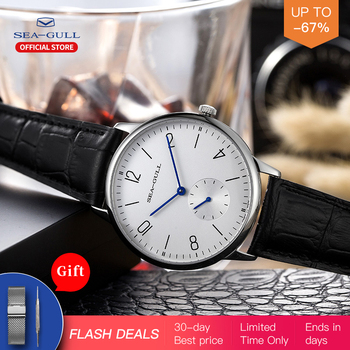 Seagull Brand Men's Watch Ultra-thin Simple Manual Mechanical Watch Official Authentic Top Men's Business Leather Strap