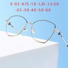 Gafas poligonales con bloqueo de luz azul para miopía, Ojo de Gato de Metal para lentes graduadas, miopía para mujer de 0 a 0,5-0,75 a 6,0