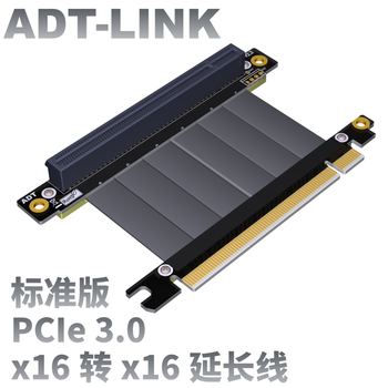PCI-E X16 to 16X 3.0 Male to Female Riser Extension Cable Graphics Card Computer Chasis PCI Express Extender Ribbon 128G/Bps riser pci express x16 to pcie x16 male to female graphics card riser pci e 16 pcie3 0 pci e 16x ribbon gen 3 0 cable 25cm 20cm