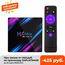 Top-Box Media-Player Tvbox-Set Youtube H96MAX Android-9.0 Max-Rk3318 4K 2GB16GB 4GB 32GB