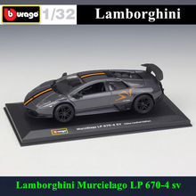 Bburago 1:32 Lamborghini Murcielago LP670 simulation alloy car model plexiglass dustproof display base package Collecting gifts цена