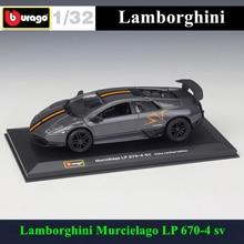 Bburago 1:32 Lamborghini Murcielago LP670 simulation alloy car model plexiglass dustproof display base package Collecting gifts rastar 39000 lamborghini murcielago lp670 4