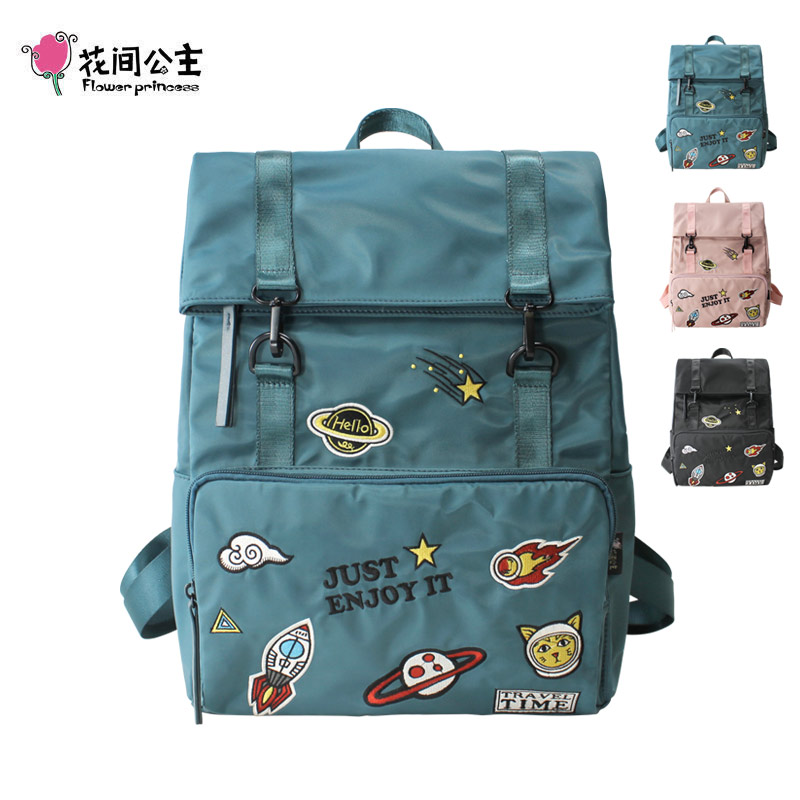 Flower Princess Women Embroidery Backpack Nylon 15.6''Laptop Bagpack School Bags For Teenage Girls Bag  Mochila Pюкзак женский