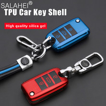 Colorful Soft TPU Car Remote Key Case Cover Holder Fob For MG MG6 ZS HS For Roewe RX5 I5 MAX RX3 2017 2018 2019 2020 Accessories