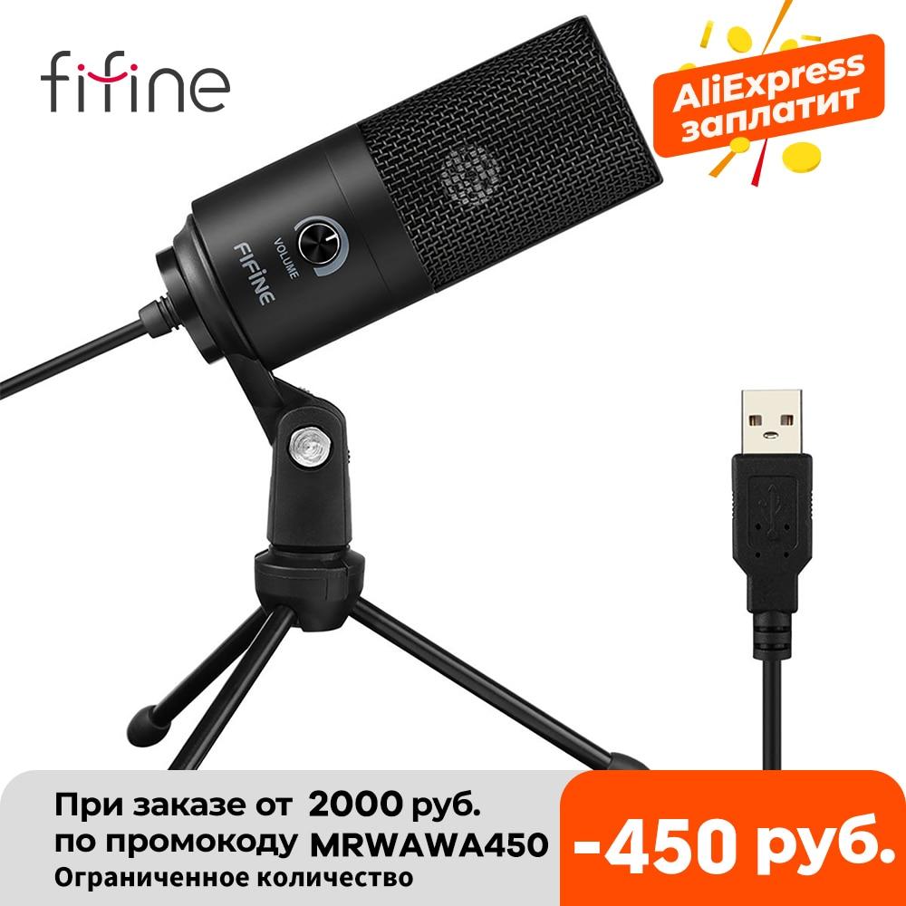 Fifine Metal USB Condenser Recording Microphone For Laptop Windows Cardioid Studio Recording Vocals Voice Over,YouTube K669|Microphones| - AliExpress