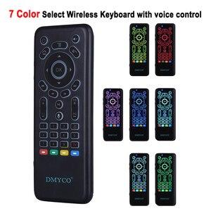 DMYCO Smart Voice Remote Contr