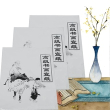 Xuan Paper Rice Paper Chinese Drawing Paper White Painting Paper Painting & Calligraphy 35.5cm*25.5cm Student Supplies