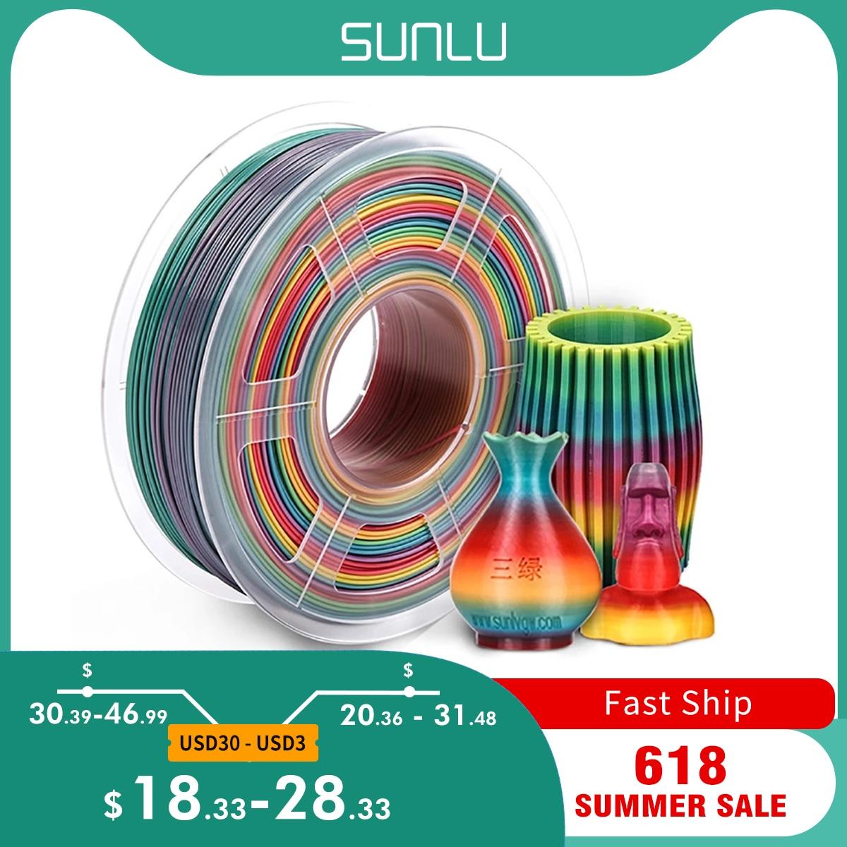 Нить PLA Радужная SUNLU, 1,75 мм, 1 кг, 1,75 мм, 1 кг для 3D-принтера