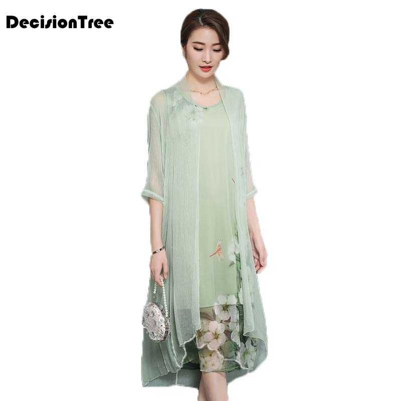 2020 chinese dress vietnam aodai chinese traditional dress green two pieces cheongsam dress robe chinoise qipao