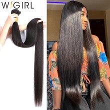 Wigirl osso em linha reta 28 30 32 40 Polegada remy peruano tecer cabelo feixes de cabelo humano skily 100% extensão do cabelo virgem humano
