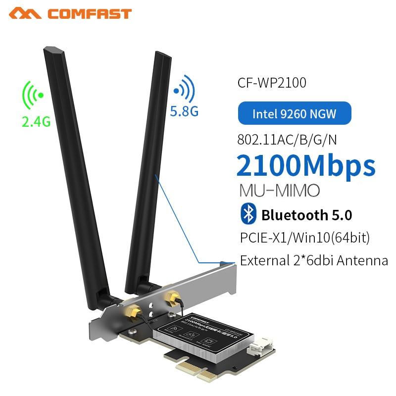 Dual Band 2100Mbps Desktop Wireless PCI-E WiFi AC 9260NGW Bluetooth 5.0 Adapter 802.11ac 2.4G/5G MU-MIMO For Win10 6dbi Antenna