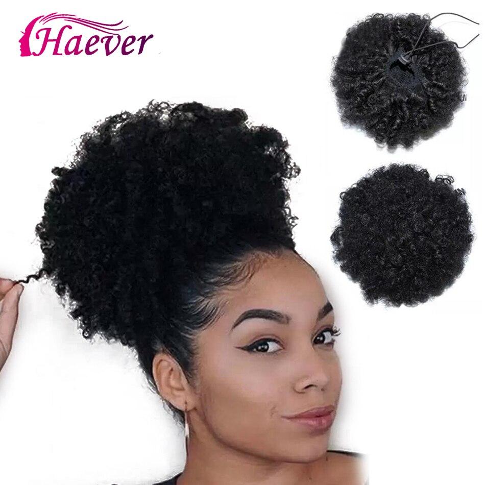Где купить Haever волосы волна воды пучки с закрытием плетение 3/4 пучки с 13x4 бразильские волосы с закрытием Натуральные Цветные волосы Реми расширение