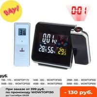 Digitale Projectie Wekker Weerstation Met Temperatuur Thermometer Hygrometer/Nachtkastje Wakker Projector Klok