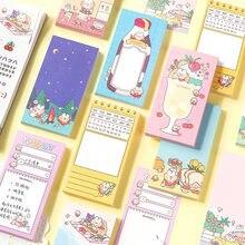 Yisuremia 80 folhas kawaii memo pads nota papel a fazer lista de verificação diário planejador bloco de notas paperlaria escola papelaria escritório