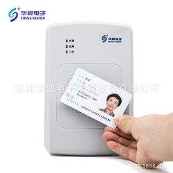 CTS Cvr-100uc lector de tarjetas de identificación de segunda y tercera generación Cvr-100u Actualización de suministro directo