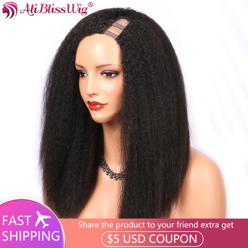 Kinky Straight U Part Wig Human Hair Wigs Brazilian Remy Hair 150 Density Italian Yaki Left Part Wigs Full End AliBlissWig