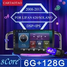 Navegação do carro gps 9 polegada android 9.0 quad core suporte espelho ligação 2din rádio do carro reprodutor de vídeo multimídia para lifan 620/solano