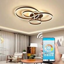 Современные Простые Светодиодный лочные светильники светодиодная