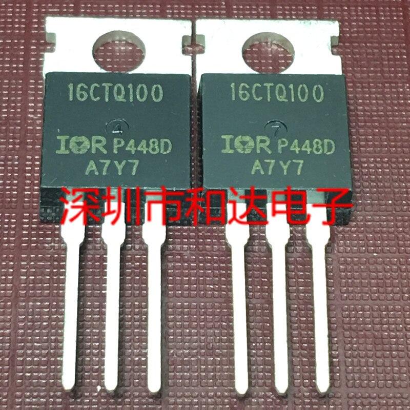 10 шт. 16CTQ100 TO-220