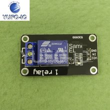 Free Ship 1PCS 1-Way Relay Expansion Board Relay Module Single Chip Microcomputer Development Electronics