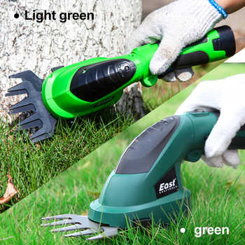 East 7.2V Li-ion Cordless Grass Trimmer Electric Hedge Trimmer 2 in 1 Lawn Mower Garden Pruning Shears ET1511C