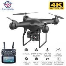 Drone HD 4k WiFi 1080p fpv drone flight 20 minutes control d
