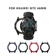 Чехол для часов sikai защитный чехол из ТПУ huawei gt2 46 мм
